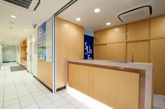 Super Hotel Saitama Wakoshi-ekimae: ロビー