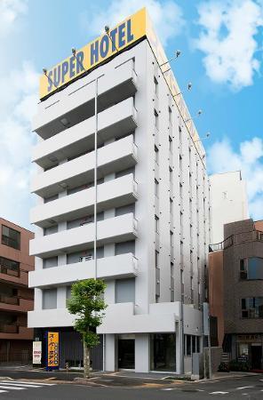 Super Hotel Saitama Wakoshi-ekimae: 外観