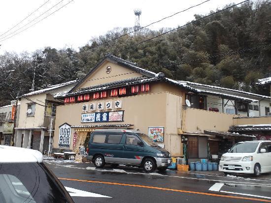 Minshuku Matsuya : 外観
