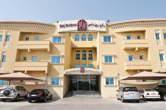 Retaj Residence Al Sadd: Retaj Al Sadd