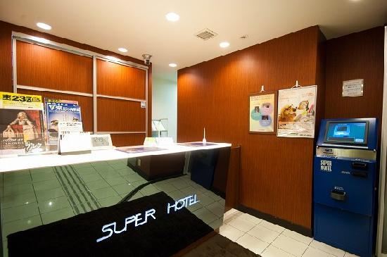 Super Hotel JR Ueno Iriyaguchi: ロビー