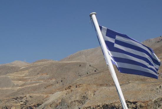 Astali Hotel : Trip to Samaria Gorge
