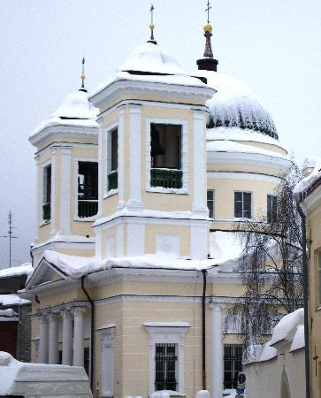‪St. Nicholas' Orthodox Church‬