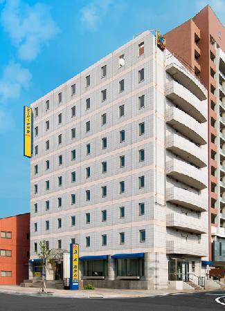 Super Hotel Ube Tennen Onsen