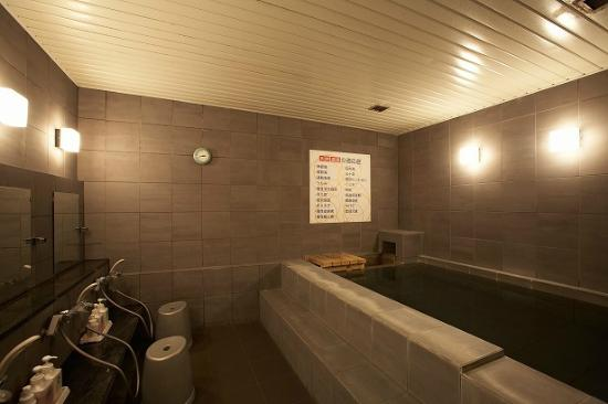 Super Hotel Takamatsu Tamachi : 天然温泉