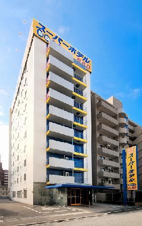 Super Hotel Kochi: 外観