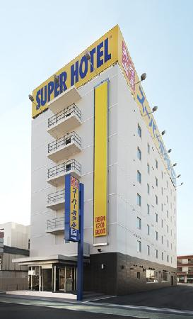 Super Hotel Yawatahama