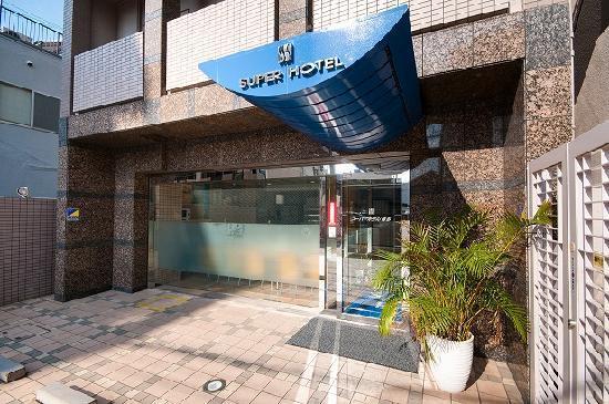 Super Hotel Hakata: 外観