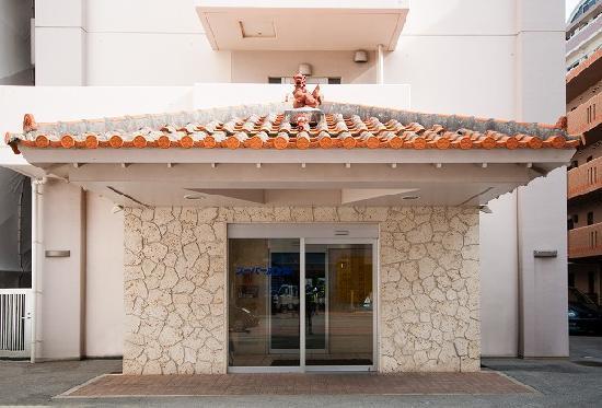 Photo of Super Hotel Naha Shintoshin