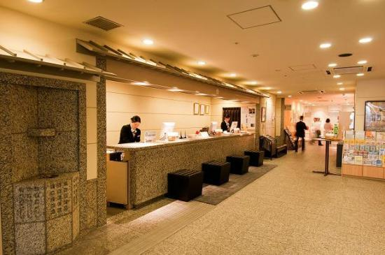 Super Hotel City Osaka & Natural Hot Springs: ロビー