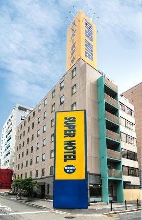 Super Hotel Umeda Higobashi: 外観