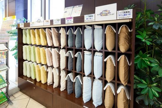 Super Hotel Osaka Tanimachi 4 Chome: 枕コーナー
