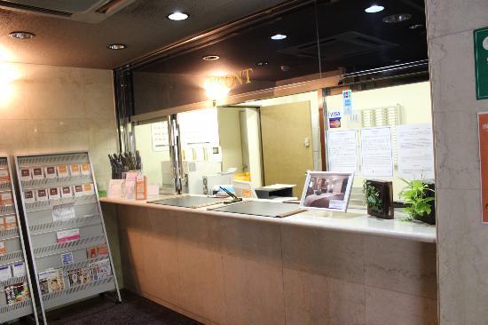 Flexstay Inn Iidabashi: Front