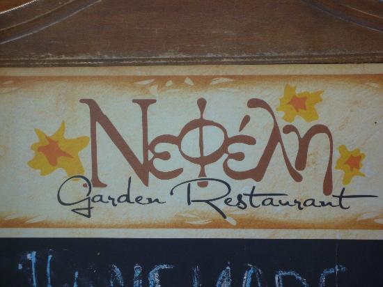 Royal Hotel: Nefali restaurant