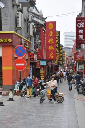 Furong Ancient Street: Furong Lu entrance from Yuan Qian Lu
