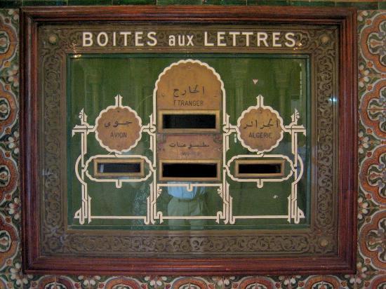 La Grande Poste d'Alger : .