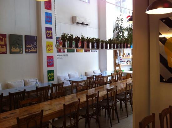 Tawlet - Souk el Tayeb: dining area
