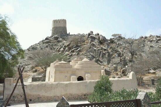 Al Bidya Mosque: Al Badiyah Mosque