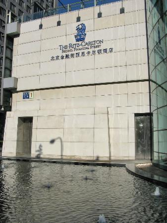 The Ritz-Carlton Beijing, Financial Street: Exterior