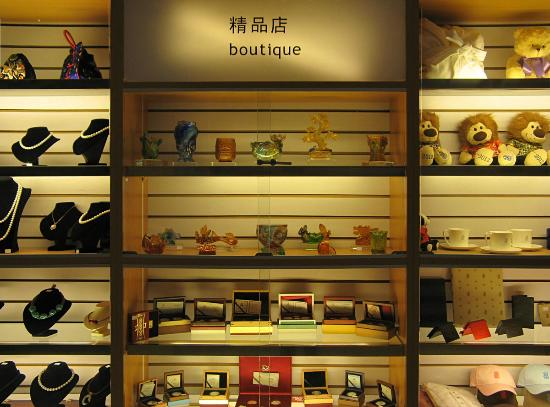 The Ritz-Carlton Beijing, Financial Street: Boutique shop