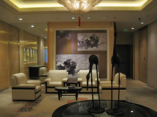 The Ritz-Carlton Beijing, Financial Street: Conference area