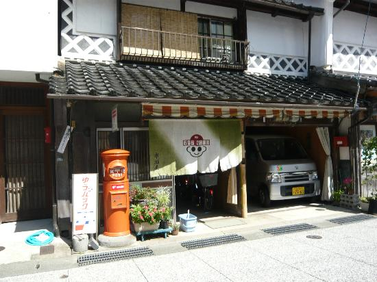 Historical Katsuyama Town Conservation Area: 郵便局ののれん