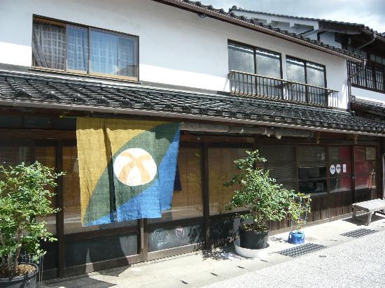 Historical Katsuyama Town Conservation Area: 何屋さんなのか??