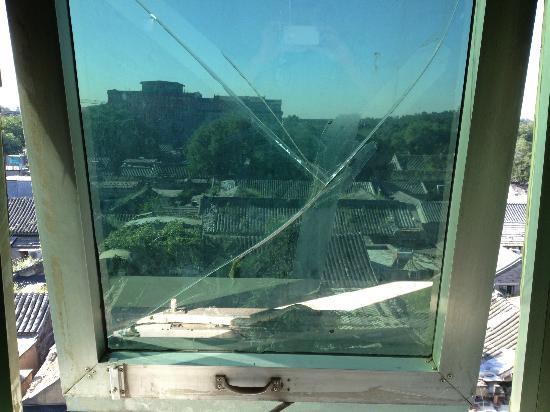 Beijing Z S Hotel: fenêtre de la chambre