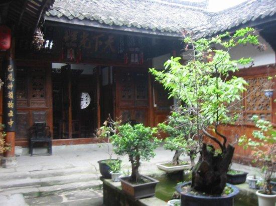 Dujia Inn: courtyard