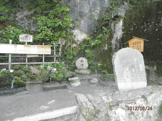 Ichiban Shimizu