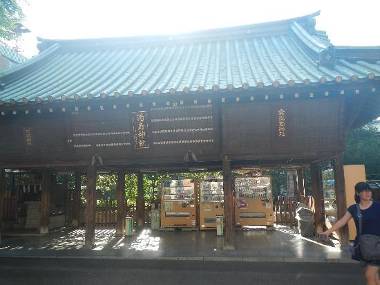YUSIMA - Picture of Yushima Tenmangu, Bunkyo - TripAdvisor
