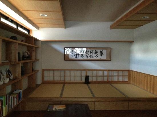 Tokyo Ryokan: first level