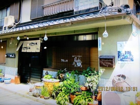 Morozaki : 【きりえ工房 お】切り絵作家 山崎修サンの工房。