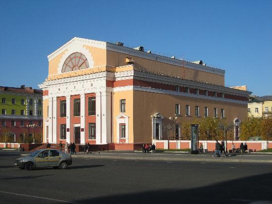 Norilsk Museum