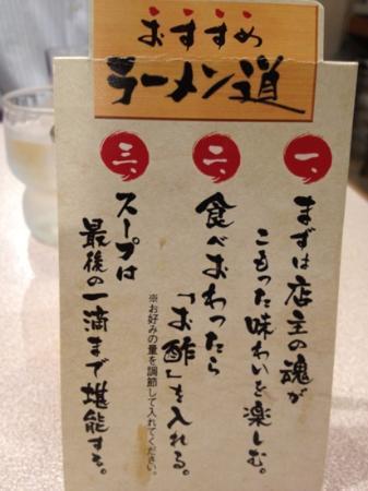 Toriyama: 極意ですか