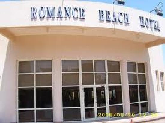 Romance Hotel: من احسن الفنادق في مصر