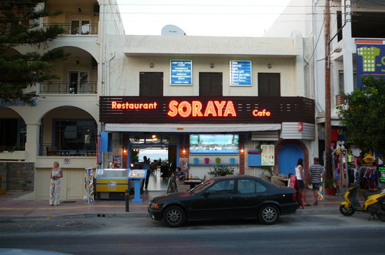 Soraya: ресторан