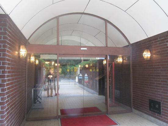 Hotel Kenrokuso : 兼六荘