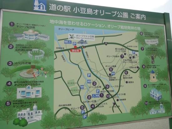 Michi-no-Eki Shodoshima Olive Park: 地図