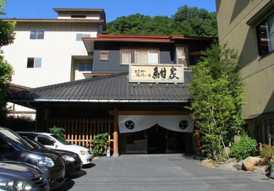 Yutei Konya: 旅館入り口付近