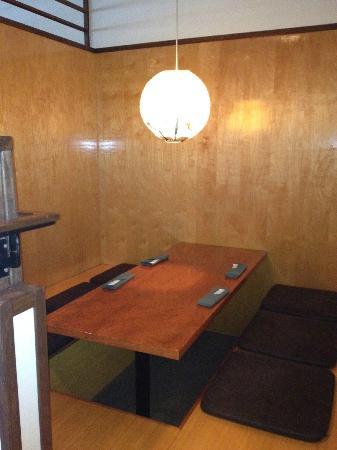 Shio: Intimate sunken table-room