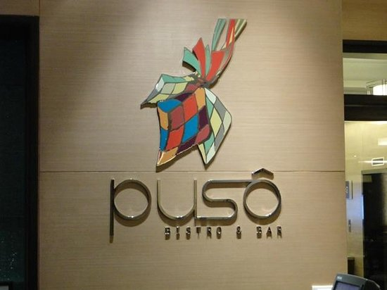 Quest Cebu: The Hotel Restaurant