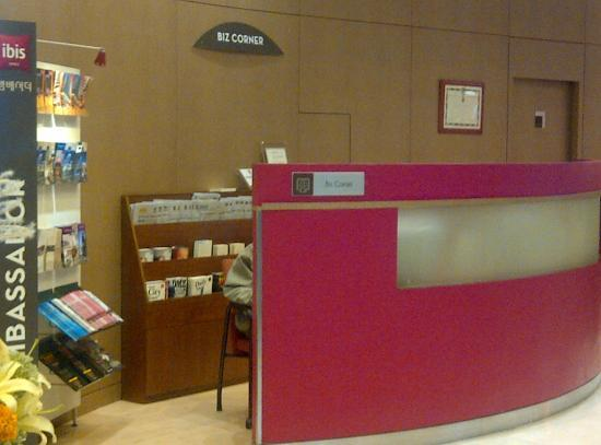 โรงแรมไอบิส แอมบาสซาเดอร์ โซล: Business Centre