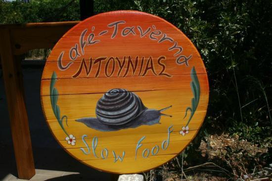 Δρακόνα, Ελλάδα: Ntounias slow food