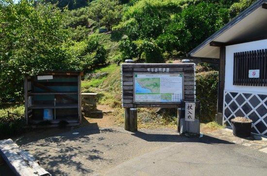 Satta-toge Pass:                   薩た峠駐車場