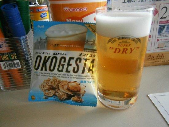 Asahi Brewery Suita