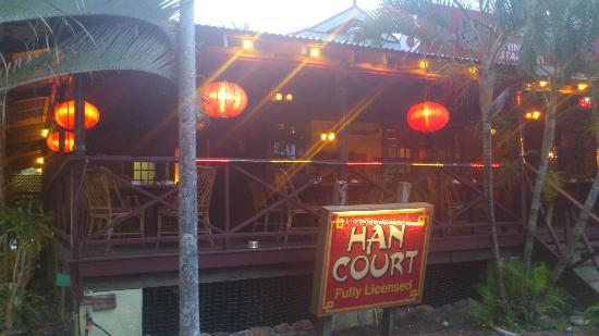 ‪Han Court Chinese Restaurant‬
