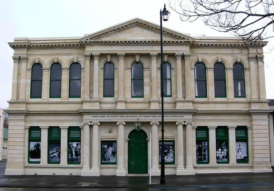 North Otago Museum