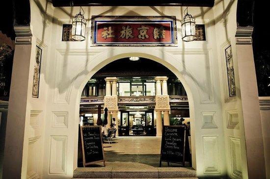 Yeng Keng Hotel: Grand Arch