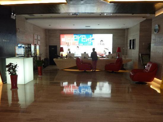 Lemon Hotel Xian South Gate: Lobby
